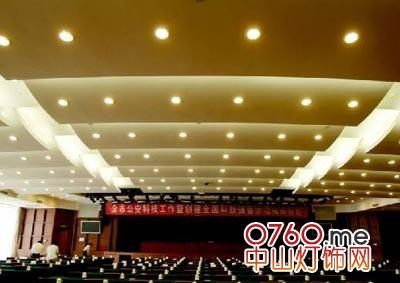 会议厅led灯光效果图