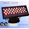 找优质LED投光灯就找专业批发LED投光灯灯厂家宝能