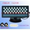 中山灯饰宝能光电LED投光灯与国际照明展上展出LED投光灯