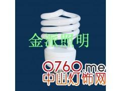 供应纯三基色中半螺节能灯23W/40W