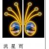 供应各种尺寸LED红灯灵图案灯、LED中国结图案灯