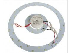 厂家直销LED光源配件,贴片光源,吸顶灯光源