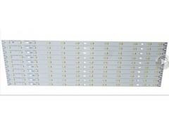 专业生产低压灯长条贴片,LED贴片光源,质量保证。