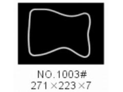 正方垫片 271*223*7