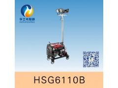 HSG6110B/SFW6110B全方位自动泛光工作灯