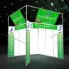 2014华东青岛照明展览会