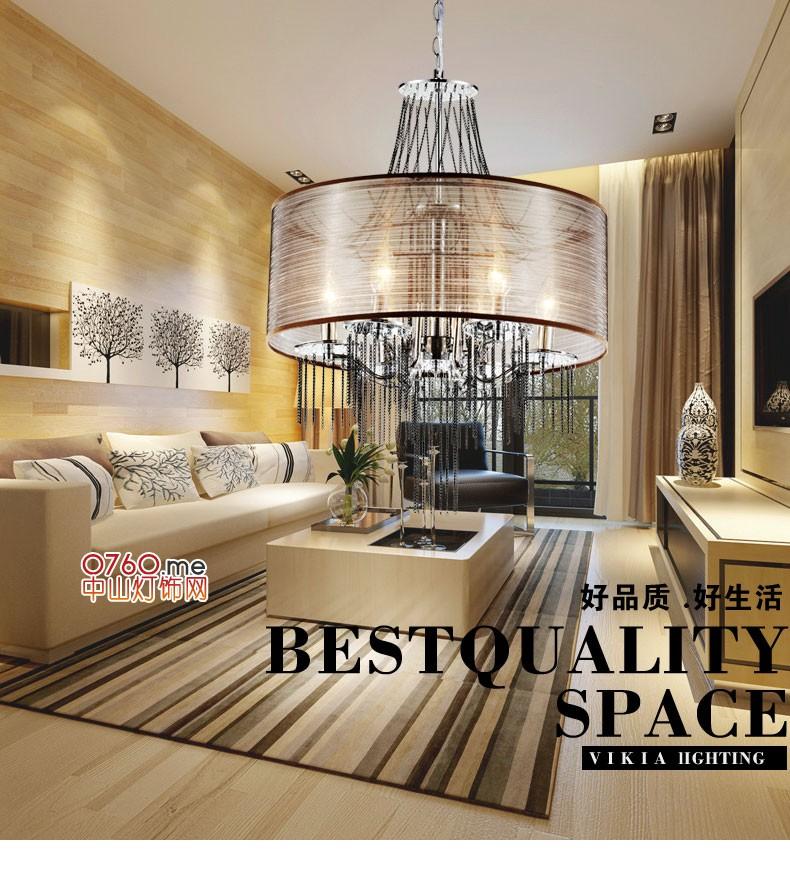 后现代风格布罩吊灯客厅卧室餐厅酒店灯具批发