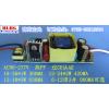 厂家直销LED驱动6-12串3并900MA大功率隔离球泡电源