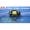 厂家直销LED驱动6-10*3W大功率隔离恒流E27球泡电源