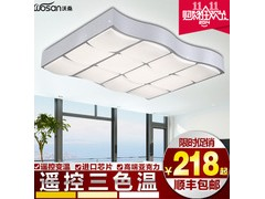 吸顶灯,吊灯,壁灯,台灯,LED面板灯