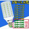 超亮led玉米灯5730贴片节能灯泡e27/e14螺口