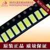 LED5730灯珠 60MA 9-11V 0.5W 高显指