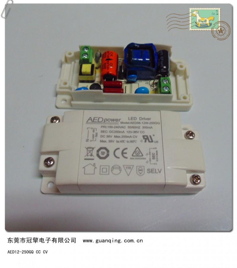 AED12-250GQ恒流恒压