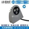 LED壁灯3w 独特配光外墙装饰防水