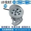LED带防眩罩投光灯大功率 庭院外墙灯聚光投射灯