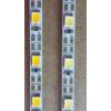 5V 4MM宽1灯1剪2835导光板硬灯条