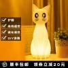 原创长颈猫LED灯遥控床头灯变色台灯调光陪读灯礼物灯装饰灯