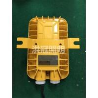 BFC8123 40WLED防水防腐投光灯