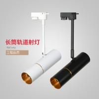 LED轨道射灯 店铺 商场 服装店专用