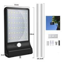 城市太阳能照明LED光源平板外型感应人体控制自动开关道路灯具