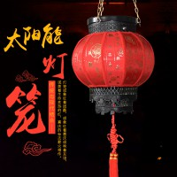 明希太阳能灯笼 大红灯笼户外防水灯笼元旦装饰春节喜庆灯笼