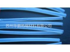 供应铁氟龙热缩套管,硅胶热缩套管,耐高温热缩套管