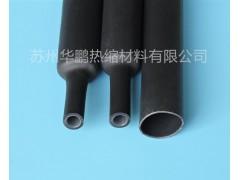 供应双壁热缩套管,硅胶热缩套管,铁氟龙热缩套管