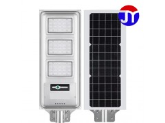 60W 不锈钢 太阳能一体路灯