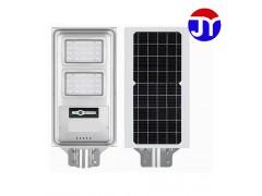 40W 不锈钢 太阳能一体路灯