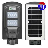 炬一照明 太阳能 40W 一体路灯塑料