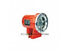 DGY18/127L(A)矿用隔爆型LED机车灯