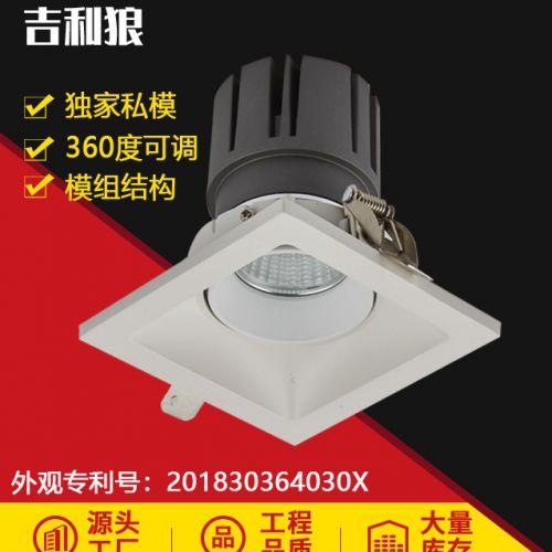 源头产地压铸万向可调方形COB天花射灯外壳  LED酒店射灯灯具外壳