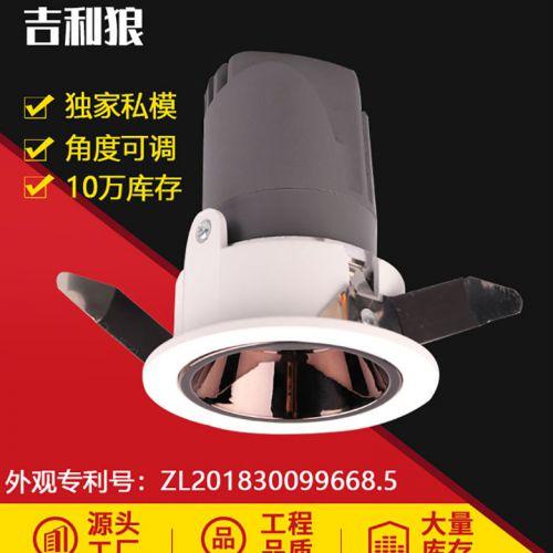 私模压铸枪色酒店洗墙灯射灯外壳套件 出口LED天花灯射灯灯具外壳