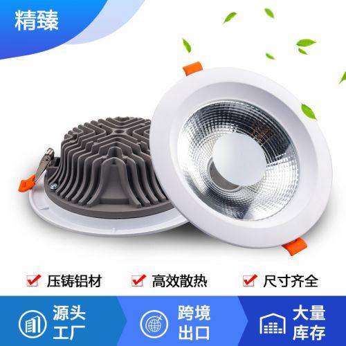 嵌入式LED筒灯天花灯外壳 跨境出口downlightCOB筒灯灯具外壳