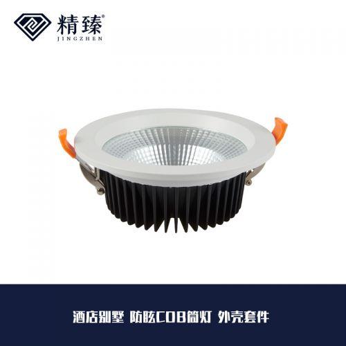 厂家直销跨境出口压铸铝COB天花灯筒灯外壳防眩光LED筒灯灯具外壳