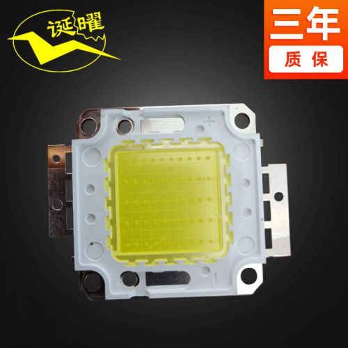 厂家批发大功率led集成光源普瑞45足功率高亮30w灯珠路灯专用