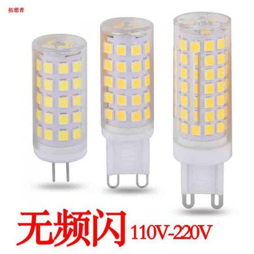 5WG4无频闪恒流 g9led光源 110V水晶灯泡 87珠9W陶瓷散热G4灯珠