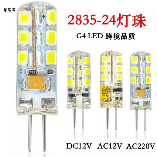LED G4灯珠 AC/DC12V2.5W 2835SMD 24LED灯珠 高亮 硅胶玉米灯