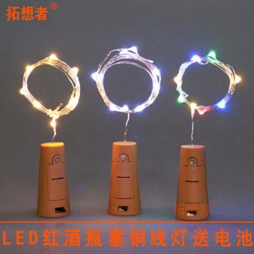 亚马逊爆款发光led红酒瓶塞灯串银线铜线灯串LED圣诞装饰1米10灯