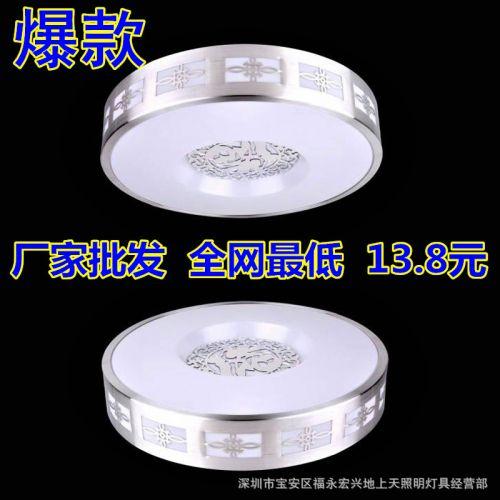 吸顶灯外壳亚克力铝材  高边铝吸顶灯灯饰配件 LED卧室灯