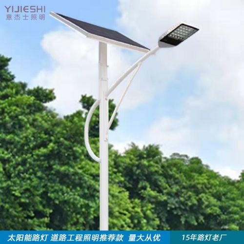 分体式太阳能路灯 6米40瓦太阳能路灯 农村太阳能路灯