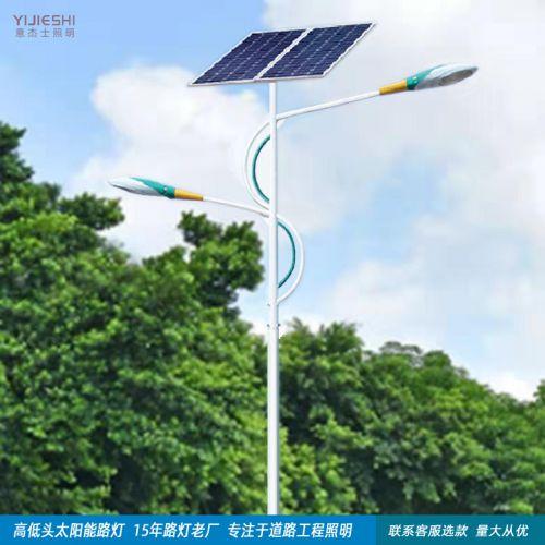 7米双头道路灯 7米高低头高杆道路灯 农村太阳能户外照明路灯