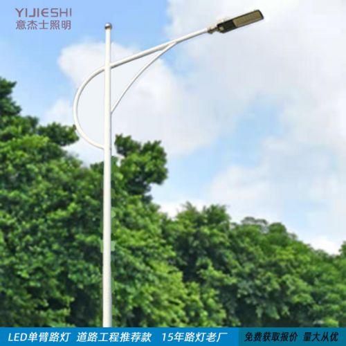 6米路灯杆  户外灯杆 双臂路灯灯杆 太阳能路灯杆