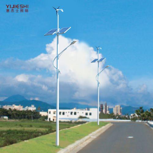 厂家直销7米太阳能路灯风能路灯 养殖场农村风光互补路灯定制加工