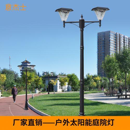 批发销售圆角斜四方罩太阳能庭院灯景观庭院灯太阳能庭院灯厂家