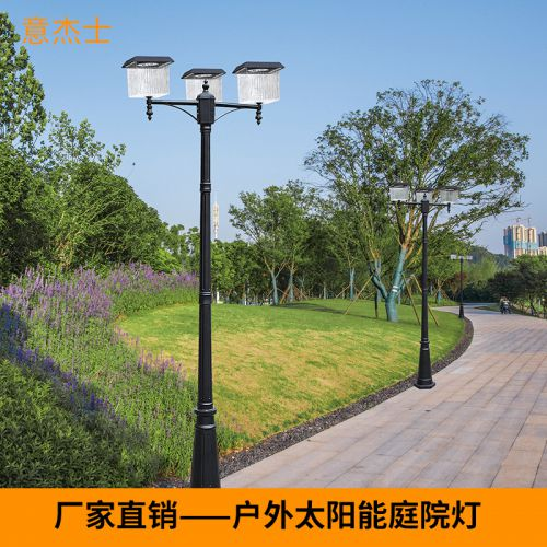 新品四方罩太阳能路灯小区别墅太阳能灯户外高亮led太阳能庭院灯