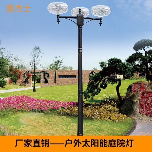 批发定制生产户外灯具太阳能庭院灯 苹果罩太阳能草坪灯