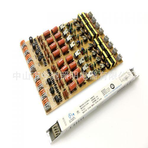 实力商家电子镇流器紫外线镇流器支架配套紫外线灯管T5支架驱动