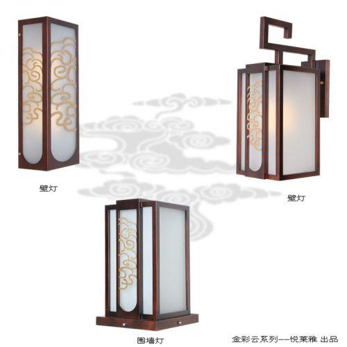 新中式防水户外壁灯高档花园别墅庭院大门灯围墙个性复古柱头灯