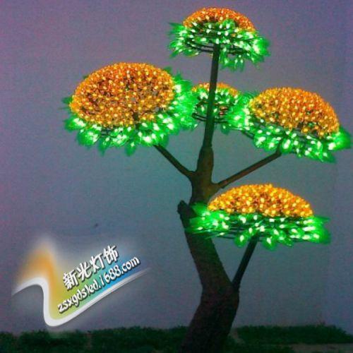 荐 厂家供应LED向日葵灯 七彩发光树灯 创意节能芦苇灯照明景观灯